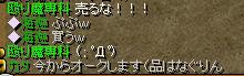 20060808122127.jpg