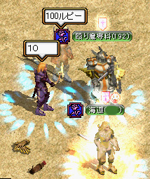 20060808122134.jpg