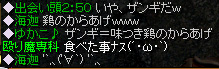 20060822121947.jpg
