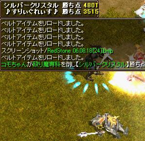 20060825120556.jpg