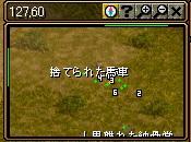 20060825120601.jpg