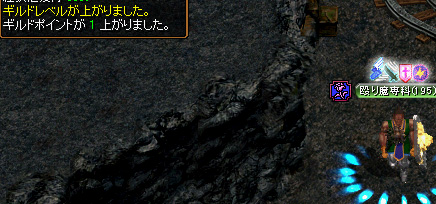 20060831121034.jpg