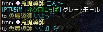 20060831121041.jpg