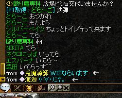 20060831121047.jpg