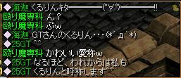20060831121125.jpg