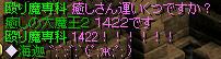 20060901125001.jpg