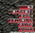 20060901125012.jpg