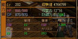 20060911125513.jpg