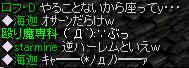 20060912123421.jpg