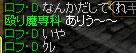 20060912123504.jpg