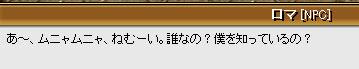 20060913101607.jpg