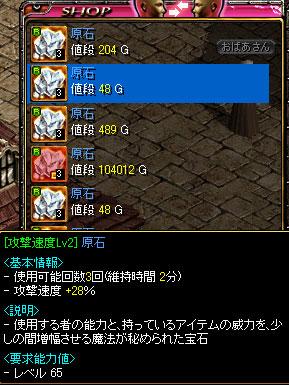 20060913101616.jpg