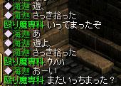 20060913124012.jpg