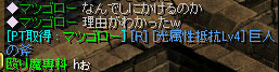 20060914122715.jpg