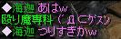 20060918124838.jpg