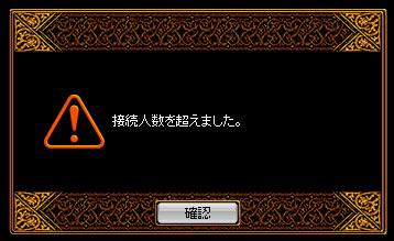20060928124109.jpg