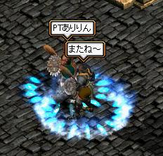 20061020171559.jpg