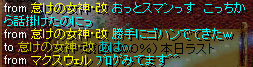 20070124065440.jpg