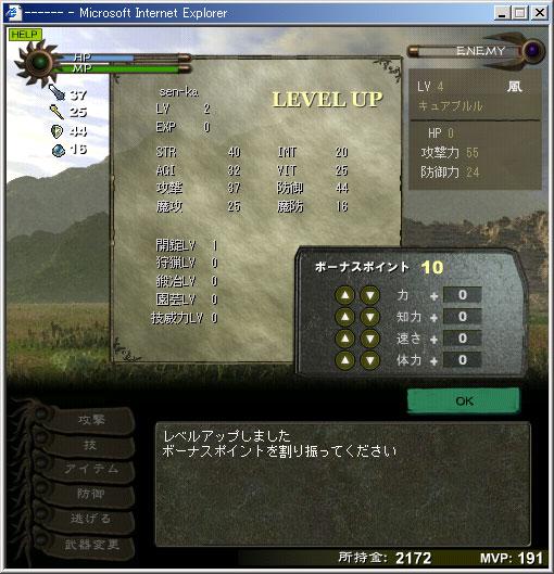 GW032.jpg