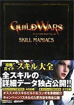 book_0604.jpg