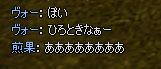 firesword02.jpg