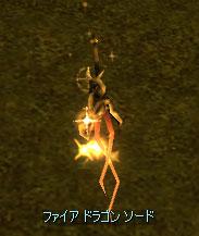 firesword03.jpg