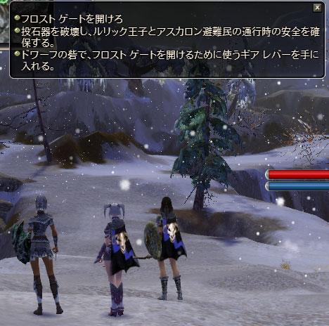 frost02.jpg