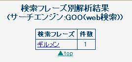 kensaku003.jpg