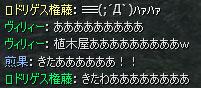 kouya006.jpg
