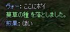 kouya017.jpg
