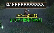 kouya019.jpg