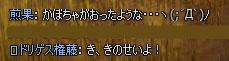 kouya023.jpg