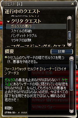 mission012.jpg