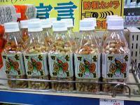petnuts.jpg