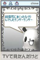 snap-0092.jpg