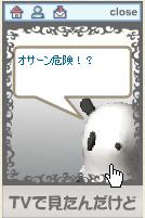 snap-0093.jpg
