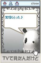 snap-0094.jpg