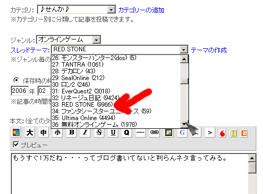 snap-0134.jpg