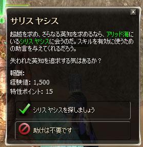 tokusei03.jpg