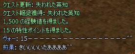 tokusei05.jpg