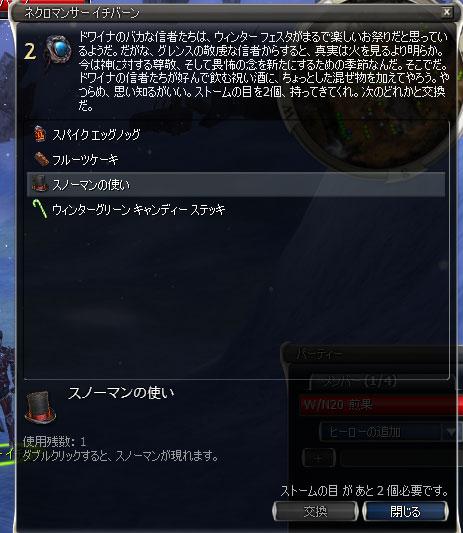 wfesta011.jpg