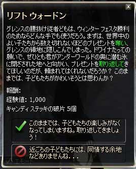 wfesta_01.jpg
