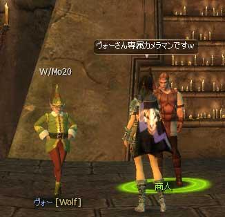 wfesta_04.jpg