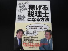 006_convert_20090917174645.jpg