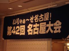 008_convert_20090803172329.jpg