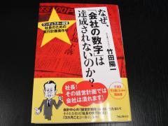 009_convert_20090914165120.jpg