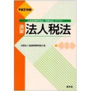 51uLNWDl7bL__SL500_AA240__convert_20090710105936.jpg