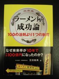 DSC00601_convert_20090402140531_convert_20090402140924.jpg