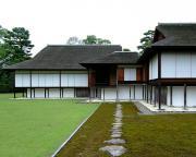 750px-Katsura_Imperial_Villa.jpg
