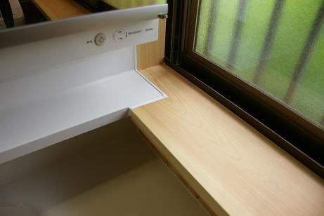 洗面台窓枠おさまり!